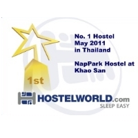 No.1 Hotel May 2011 in Thailand